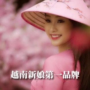 越南新娘第一品牌